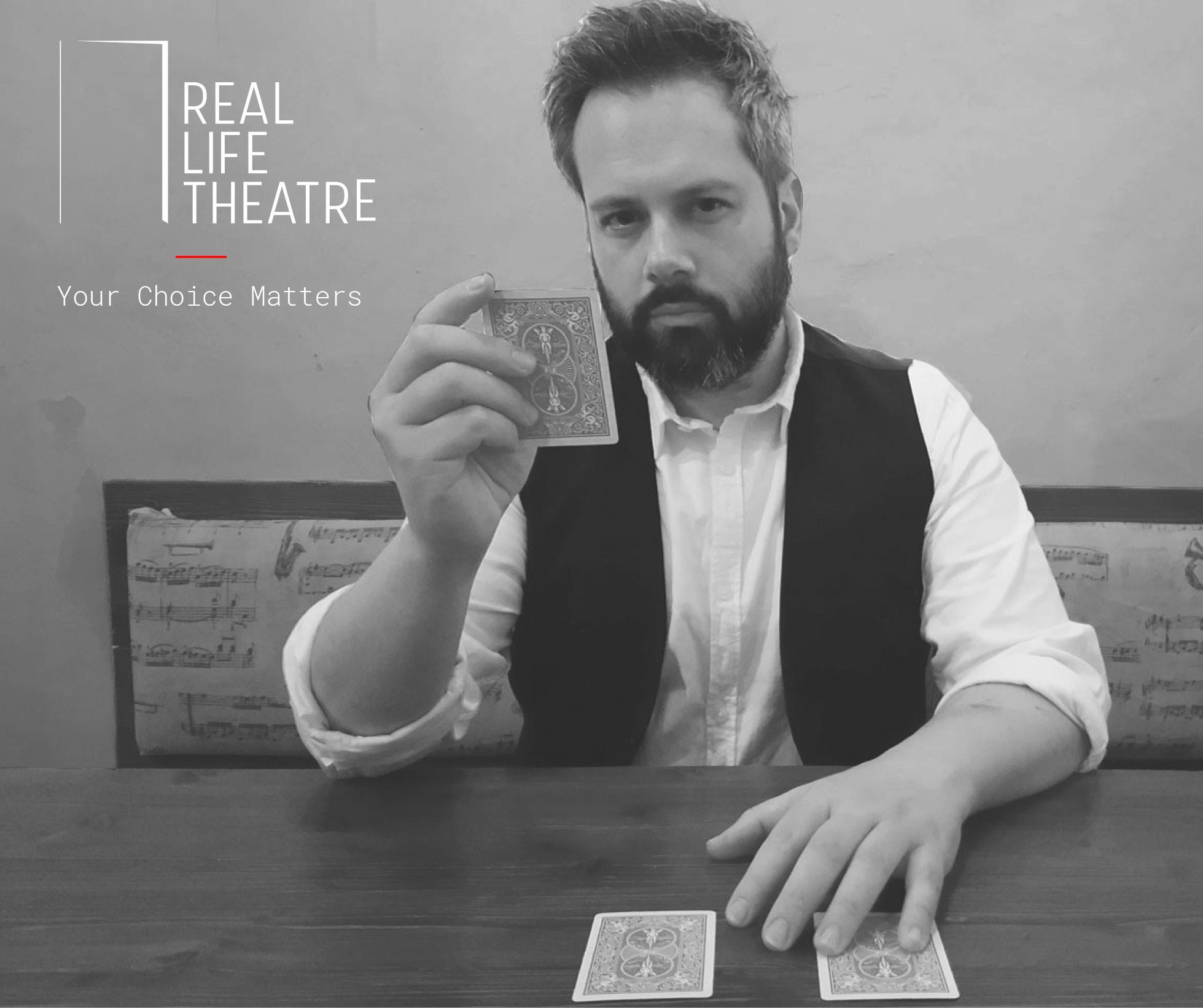 Teatro Verona-real-life-theatre