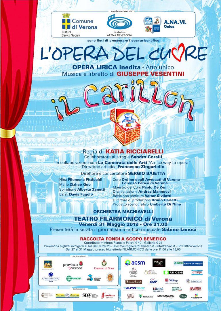 Locandina Il carillon, Orchestra Machiavelli Coro degli Avvocati Coro Lorenzo Perosi Katia Ricciarelli